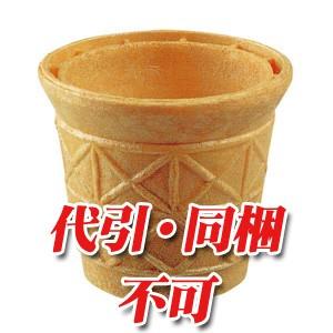 代引不可・他商品同梱不可アイスクリーム・ソフトクリーム用コーンカップ 200個入/送料込/メーカー直送