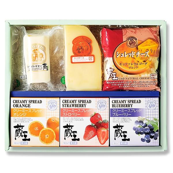 蔵王チーズ チーズ詰合せギフト(ZAO-05)/送料別/冷蔵/冷凍品と同梱不可/沖縄・離島送料加算