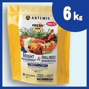 アーテミス フレッシュミックス ウエイトマネージメント&スモールブリードシニアドッグ ドッグフード 6kg 体重調整・7歳以上の小型犬用