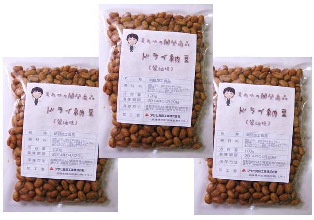 豆力 国内産 ドライ納豆(醤油味) 100g×3袋      【全国宅配便 送料無料】【乾燥納豆 干し納豆 珍味 おつまみ】