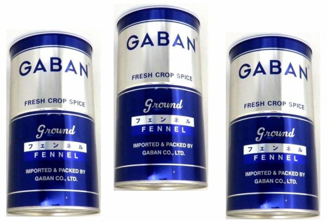 GABAN フェンネル パウダー (缶) 300g×3個    【全国宅配便 送料無料】 【ハウス食品 粉 Fennel ういきょう】