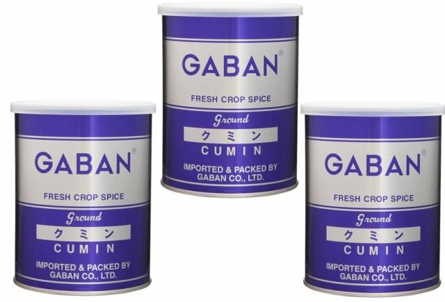 GABAN クミンパウダー(缶) 200g×3個    【全国宅配便 送料無料】 【ハウス食品 粉 Cumin 馬芹】