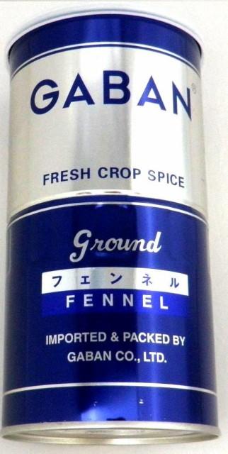 GABAN フェンネル パウダー (缶) 300g×12個    【全国宅配便 送料無料】 【ハウス食品 粉 Fennel ういきょう】