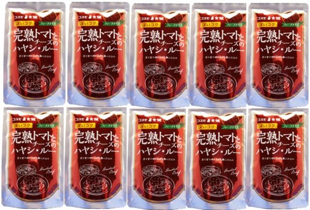コスモ直火焼 完熟トマトとチーズのハヤシ・ルー 110g×10袋     【全国宅配便 送料無料】【コスモ食品 フレーク】