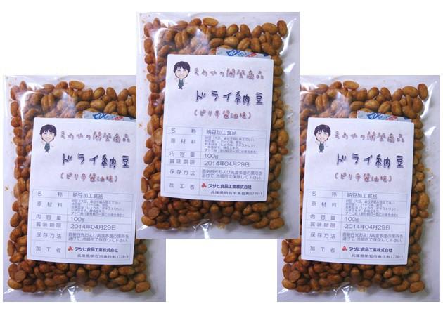 豆力 国内産 ドライ納豆(ピリ辛醤油味) 100g×3袋      【全国宅配便 送料無料】【乾燥納豆 干し納豆 珍味 おつまみ】