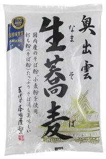 昔ながらの石臼・自家製粉の挽き立てそば粉を使用した本格派!奥出雲生蕎麦 200g(100g×2)