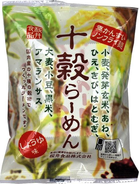 【ケース販売】桜井 十穀らーめん・しょうゆ味 88g×20食