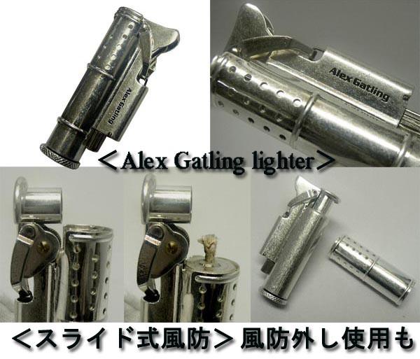 送料300円〜2017年11月発売!新品 珍品1930年IMCO 2200系レプリカ フリント式オイルライター(Alex Gatling Lighter)真鍮(シルバーバレル)