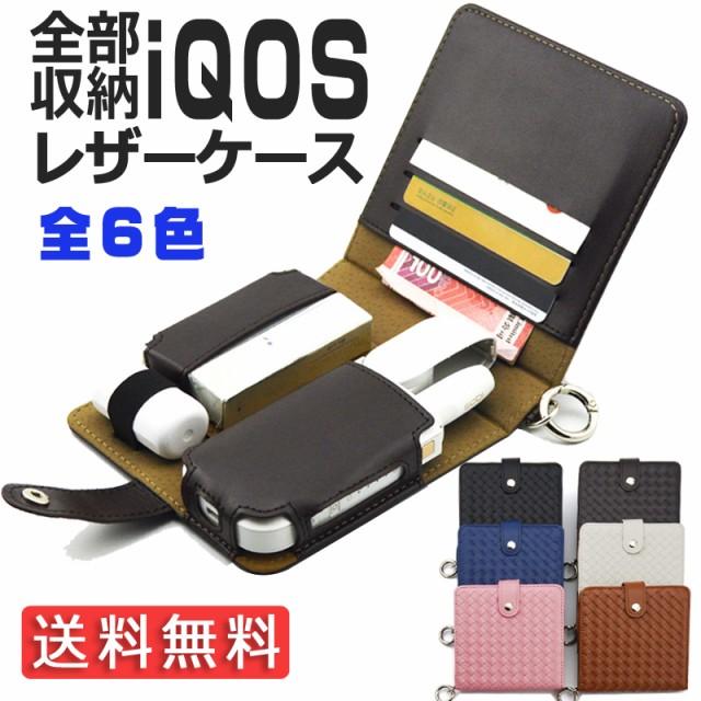 アイコスケース 編み込み iQOSケース 新型 2.4 Plus レザーポーチ オリジナル ブランド タバコ 電子タバコ アイコス タバコポーチ