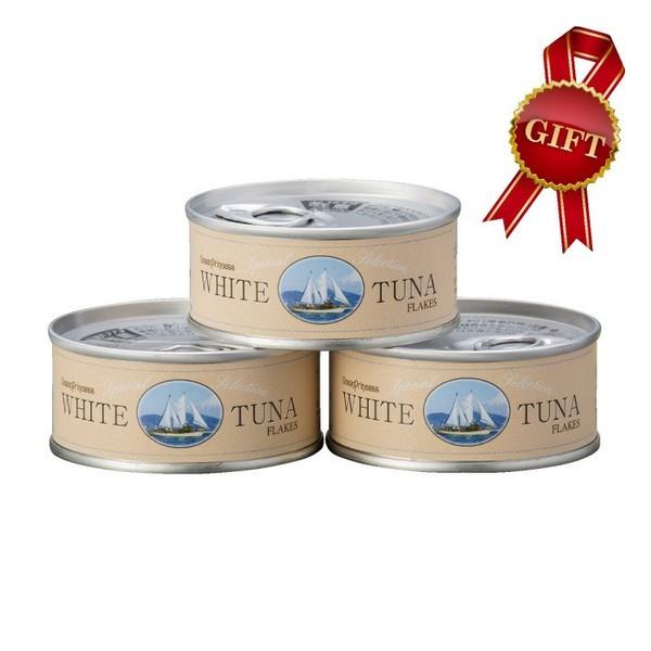 高級 ツナ缶 ギフト 国産 綿実油 ツナ フレーク 3缶ギフトセット ★ 高級 ギフト 送料無料 静岡 モンマルシェ