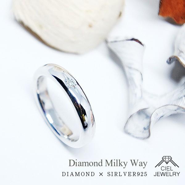 銀河の道 リング SV Diamond ダイヤモンド SV ロジウムメッキ仕上げ シルバー925 指輪 送料無料 レディース アクセ・ジュエリー