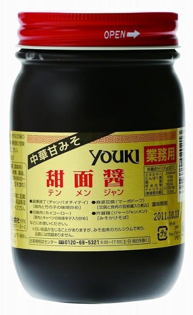 ユウキ食品 甜面醤(中華甘みそ) 500g      【全国宅配便 送料無料】【中華調味料 テンメンジャン】