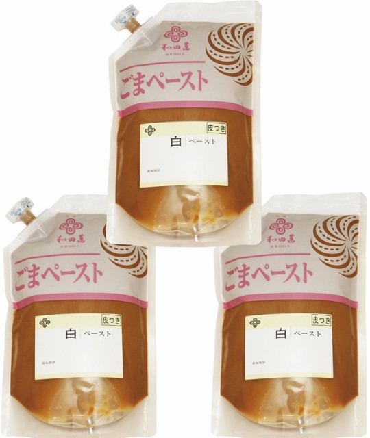 胡麻屋の底力 香る白ごまペースト(皮つき) 1kg×3袋     【全国宅配便 送料無料】【白練り胡麻 無糖 無添加 大容量】