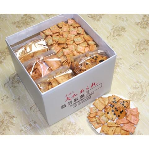 送料無料 大和あられ 5種類詰め合わせ 和菓子/ 贈り物 グルメ 食品 ギフト お歳暮 御歳暮
