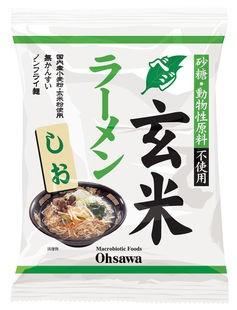【ケース販売】オーサワのベジ玄米ラーメン(しお) 112g×20食