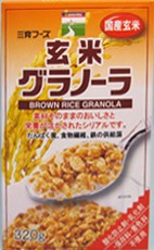 三育 玄米グラノーラ 320g