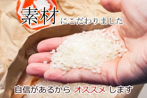 まとめ買い 米 無洗米 30kg 送料無料 令和1年産 宮城県登米産ひとめぼれ 無洗米 30kg [5kg×6袋入り] [清流米ポリ袋仕様]
