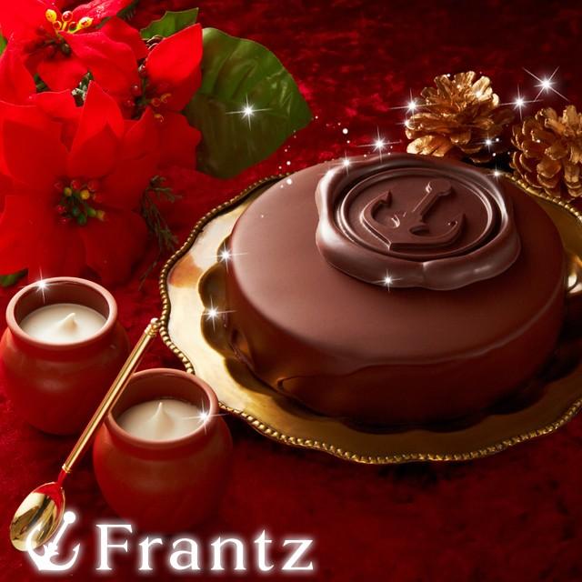 バレンタイン チョコ ギフト ケーキ 珠玉の濃厚チョコレートケーキ! 魔法の生チョコザッハと壷プリンのセット ザッハトルテ お取り寄せ