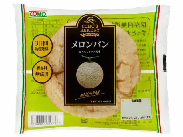 【天然酵母】『メロンパン12個入』スイーツ感覚/メロン/おやつ/単品/パン/お取り寄せ/型/ギフト