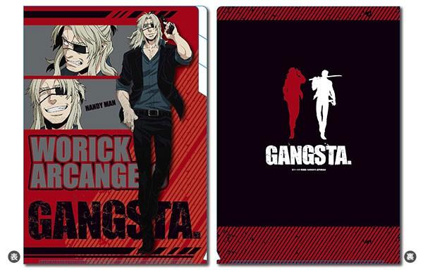 送料無料!TVアニメ GANGSTA.(ギャングスタ)◆クリアファイル3ポケット◆ウォリック◆新品◆