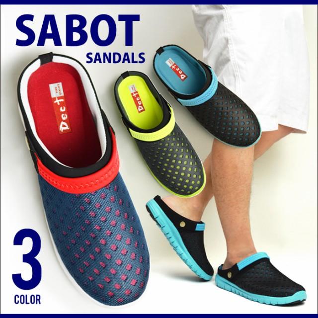 サボサンダル メンズ サンダル 靴 メッシュ 通気性 アウトドア 軽量 メンズ スニーカー 靴 70213