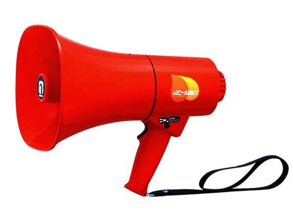 拡声器 レイニーメガホン 防噴流型 TS-713P