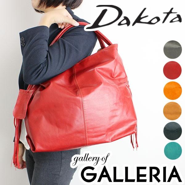 【即納】【送料無料】ダコタ Dakota バッグ トートバッグ サンセット2 レディース レザー 1032210