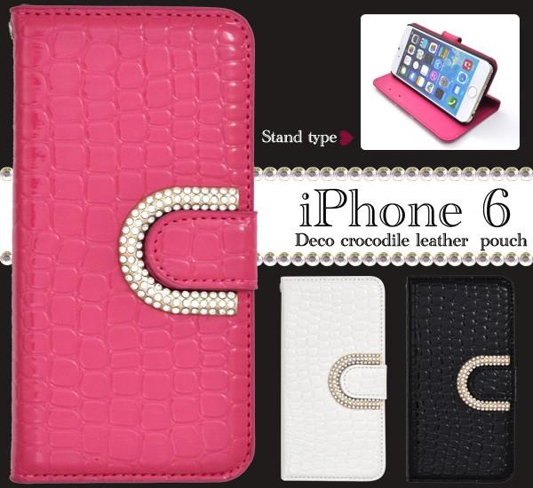 【iPhone6/iPhone6S】手帳型(横開き)デコクロコダイルレザーポーチケース (白/黒/ピンク) アイフォン6/6S用 保護カバー スマホケース