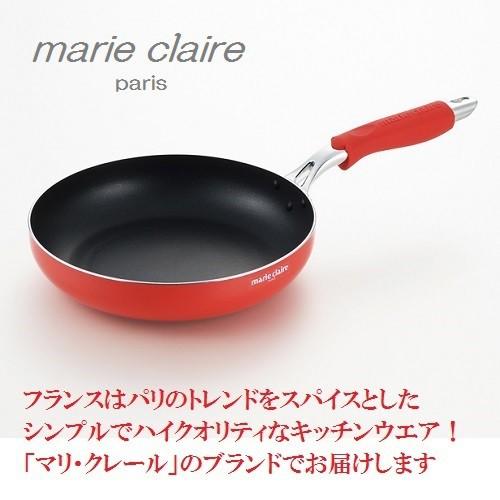 【送料無料】マリ・クレールIH対応フライパン26cm