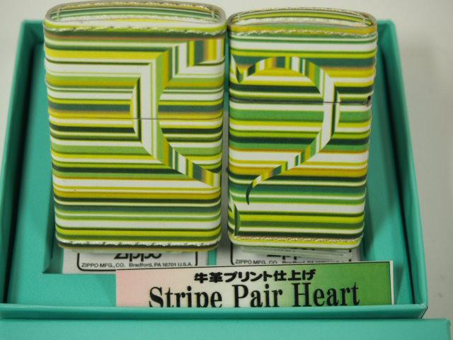 ペア・ジッポーZippo革巻き 【ペアハート】ストライプ・2個ペア緑グリーン新品(2個)