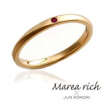 18金ゴールド ペアリング マリッジリング 結婚指輪 1本単品 小森純ジュエリーブランド Marea rich マレアリッチ