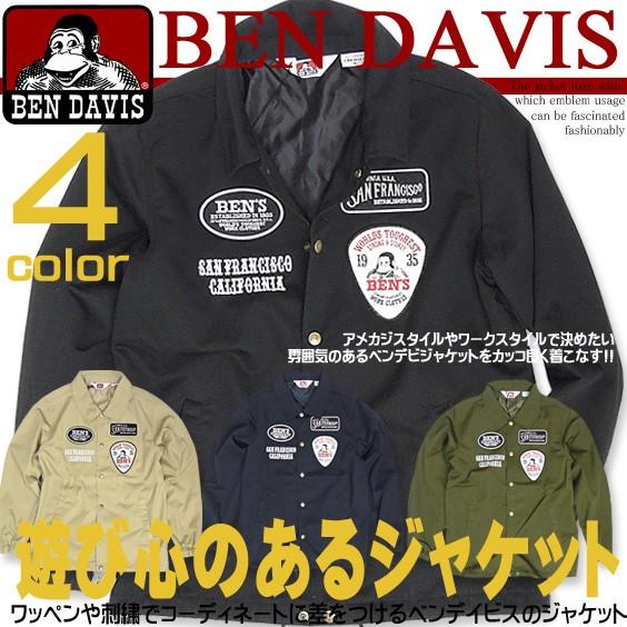 BEN DAVIS ジャケット ベンデイビス コーチジャケット ベンデービス ワッペン付きコーチジャケット。BEN-922