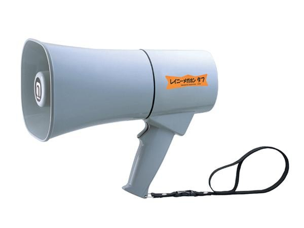 拡声器 レイニーメガホン タフ 防噴流型 TS-621N
