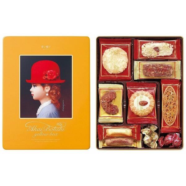NEW【赤い帽子】チボリーナ/イエローボックス/お菓子/洋菓子/引出物/お土産/お返し/クッキー/スイーツ/お中元/母の日/敬老の日/父の日