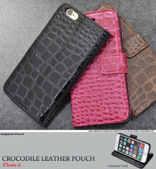 【iPhone6/iPhone6S】手帳型(横開き)クロコダイルレザーデザイン アイフォン6/6S用 保護カバー