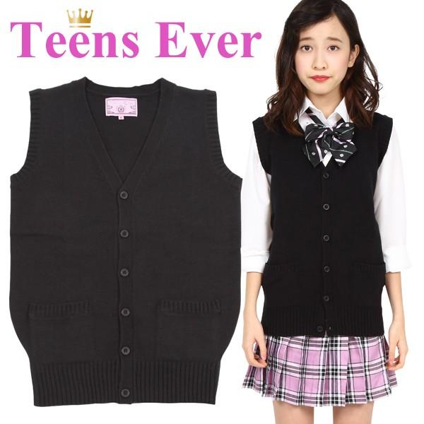 スクールベスト レディース 黒 ブラック 制服 ベスト 高校生 前開きベスト ボタン付き 学生TeensEver TE-16AW M