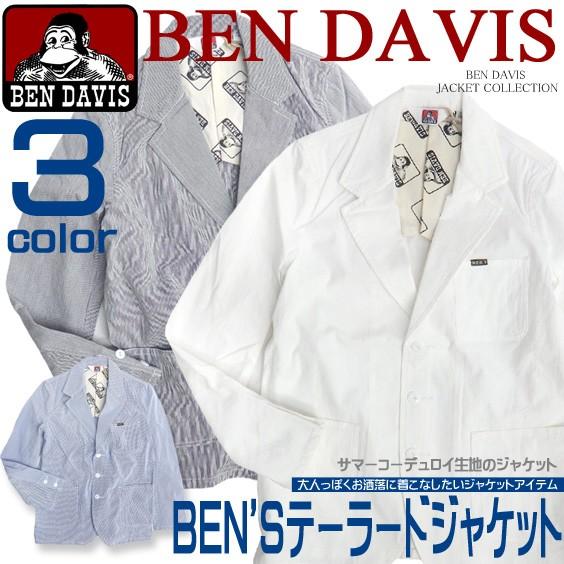 BEN DAVIS ベンデイビス テーラードジャケット コットン素材を使用したカッコいいカジュアルなジャケット BEN-039
