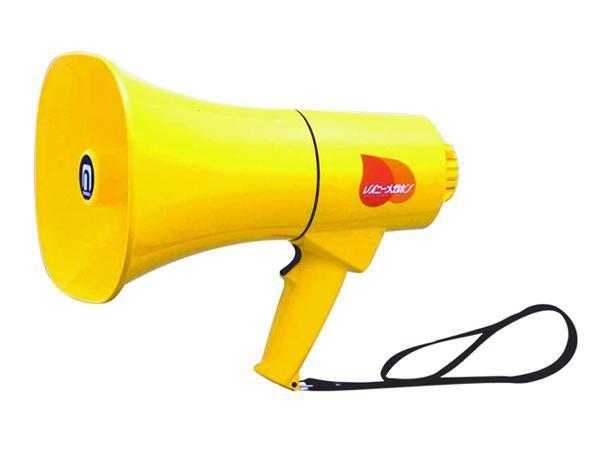 拡声器 レイニーメガホン 防噴流型 TS-711