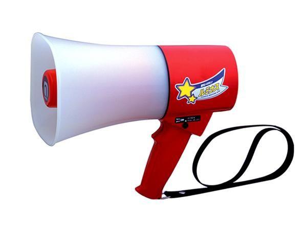 拡声器 蓄光型レイニーメガホン ルミナス 防噴流型 TS-613L