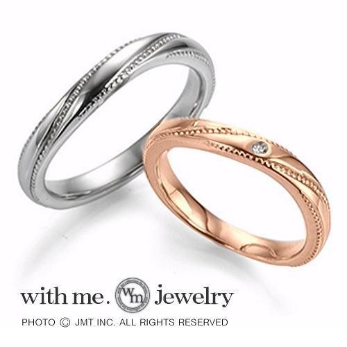 刻印無料 2個セット ダイヤモンド ペアリング マリッジリング 結婚指輪 メンズ&レディース スターリングシルバー 95-2035-2034