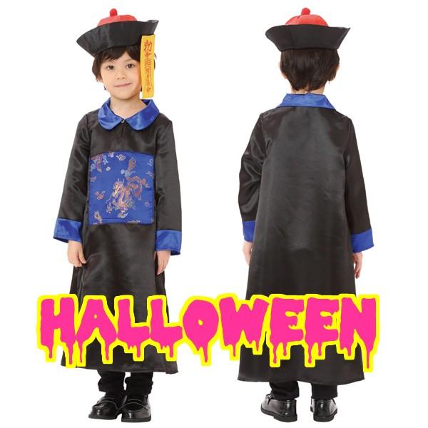 ハロウィン キッズ コスプレ ホラー 衣装 子供 コスチューム 仮装 ホラー ゾンビ モンスター キョンシー キッズ 120