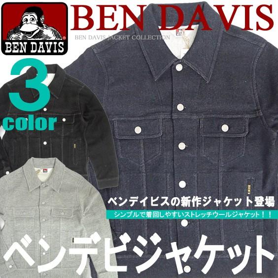 BEN DAVIS ベンデイビス ジャケット ベンデービス Gジャンタイプのジャケット。BEN-694