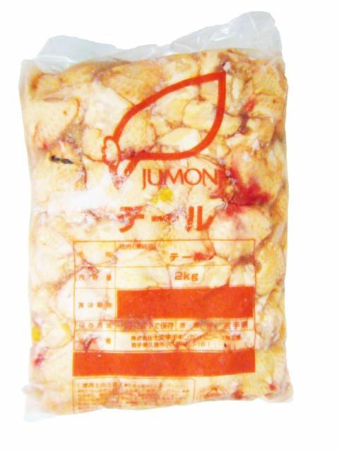 【送料無料】国産 鶏肉 テール ボンジリ 6kg(2kg×3袋) ぼんじり 真空冷凍品 業務用 あべどり 十文字鶏 産地包装 特選若鶏 ブロイラー