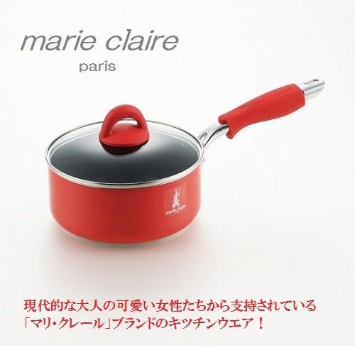 【送料無料】マリ・クレールIH対応片手鍋18cm