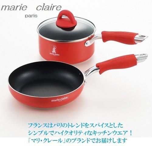 【送料無料】マリ・クレールIH対応片手鍋16cm&フライパン20cm/セット価格はお買い得