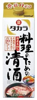 12本まで送料1本分!(北海道、沖縄、離島除く。ヤマト運輸)「料理のための清酒 900mlパック」宝酒造(株)