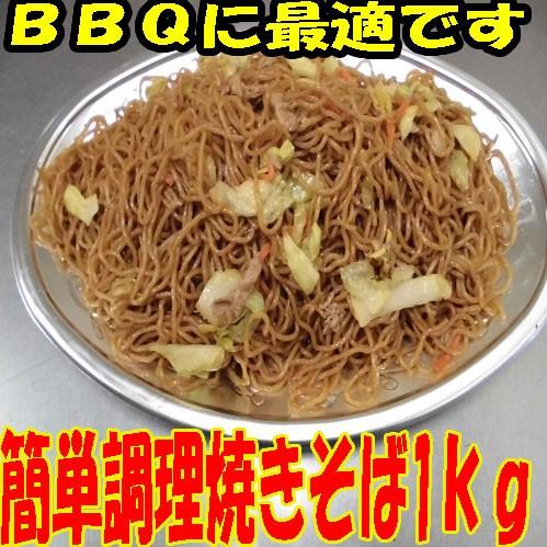 ★業務用簡単調理のソース焼き...