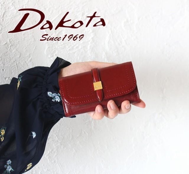 ポイント10倍 ダコタ キーケース ラシエ Dakota 35685 本革 レザー レディース イタリア製牛革