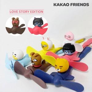 (先払いのみ) 韓国キャラクターグッズ KAKAO FRIEDNS(カカオフレンズ)USB ファン 扇風機 / ポータブル / モバイル(8種1択)