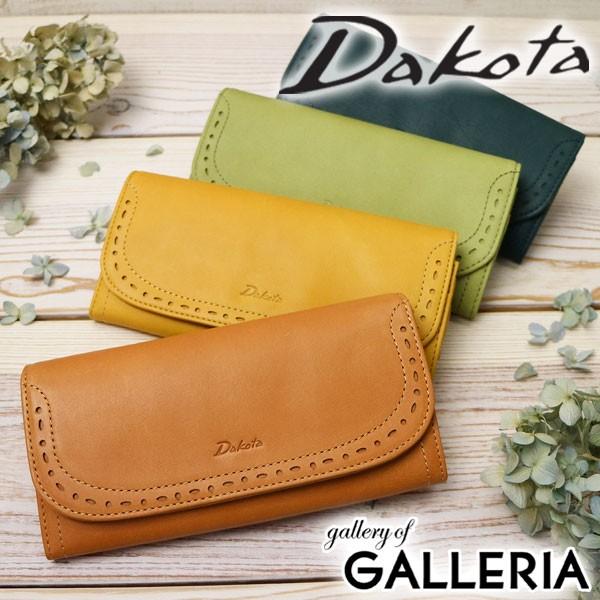 【即納】【送料無料】Dakota 長財布 ダコタ 財布 アペーゴ レザー レディース 0035272